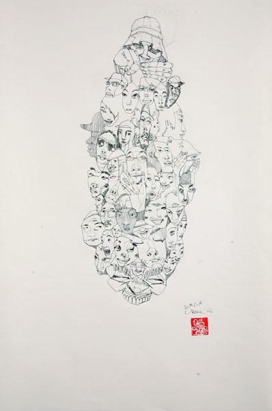 David-Choe-Skrunchface-3