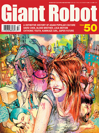 David Choe Cover of Giant Robot 50th issue