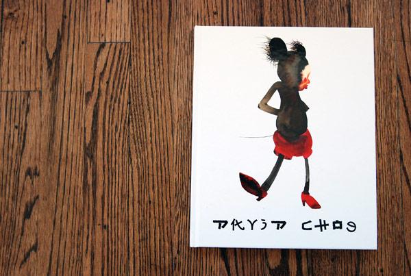David-Choe-Book-02