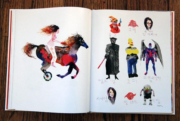 David-Choe-Book-10