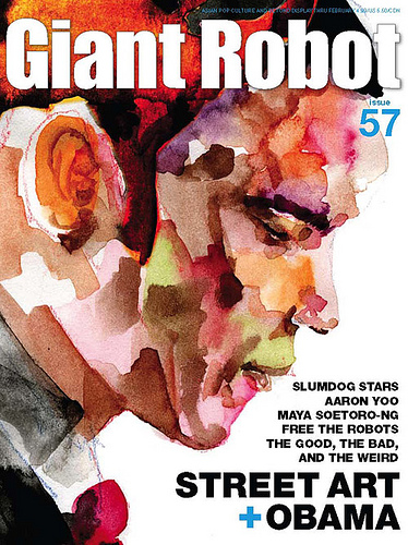 David-Choe-Cover-Giant-Robot-57