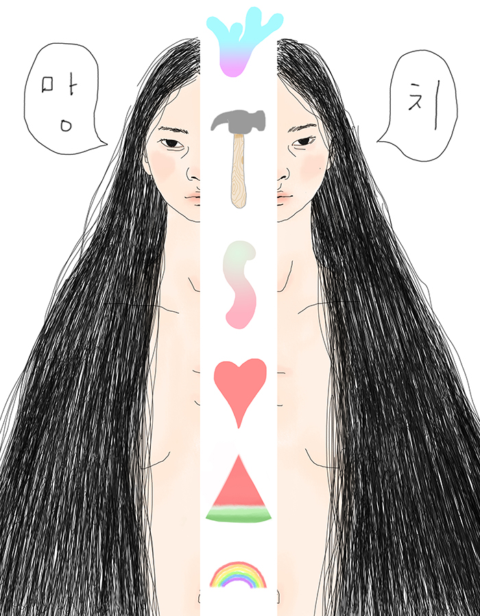 Mangchi Hair Part by Tae Lee