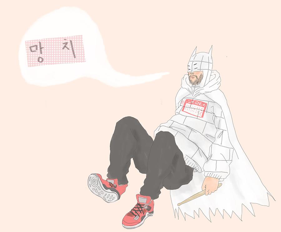 Batman by Tae Lee - Igloo Hong - Mangchi