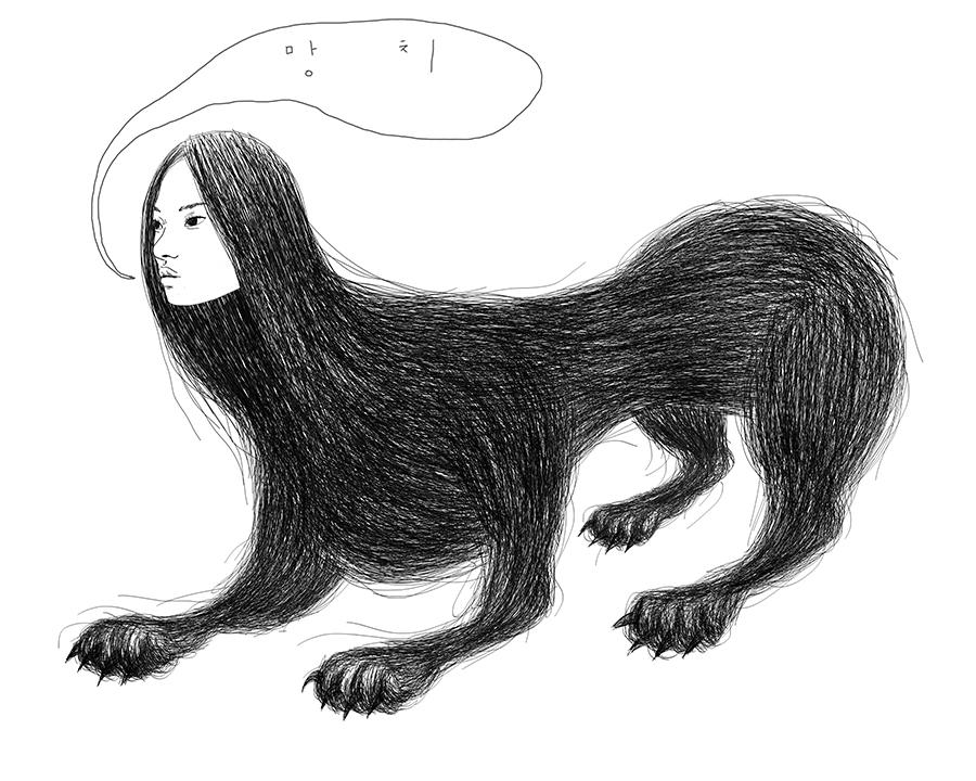 Animal by Tae Lee - Mangchi