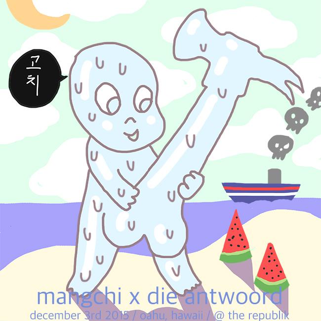 Evil Hammer by Tae Lee - Mangchi poster art