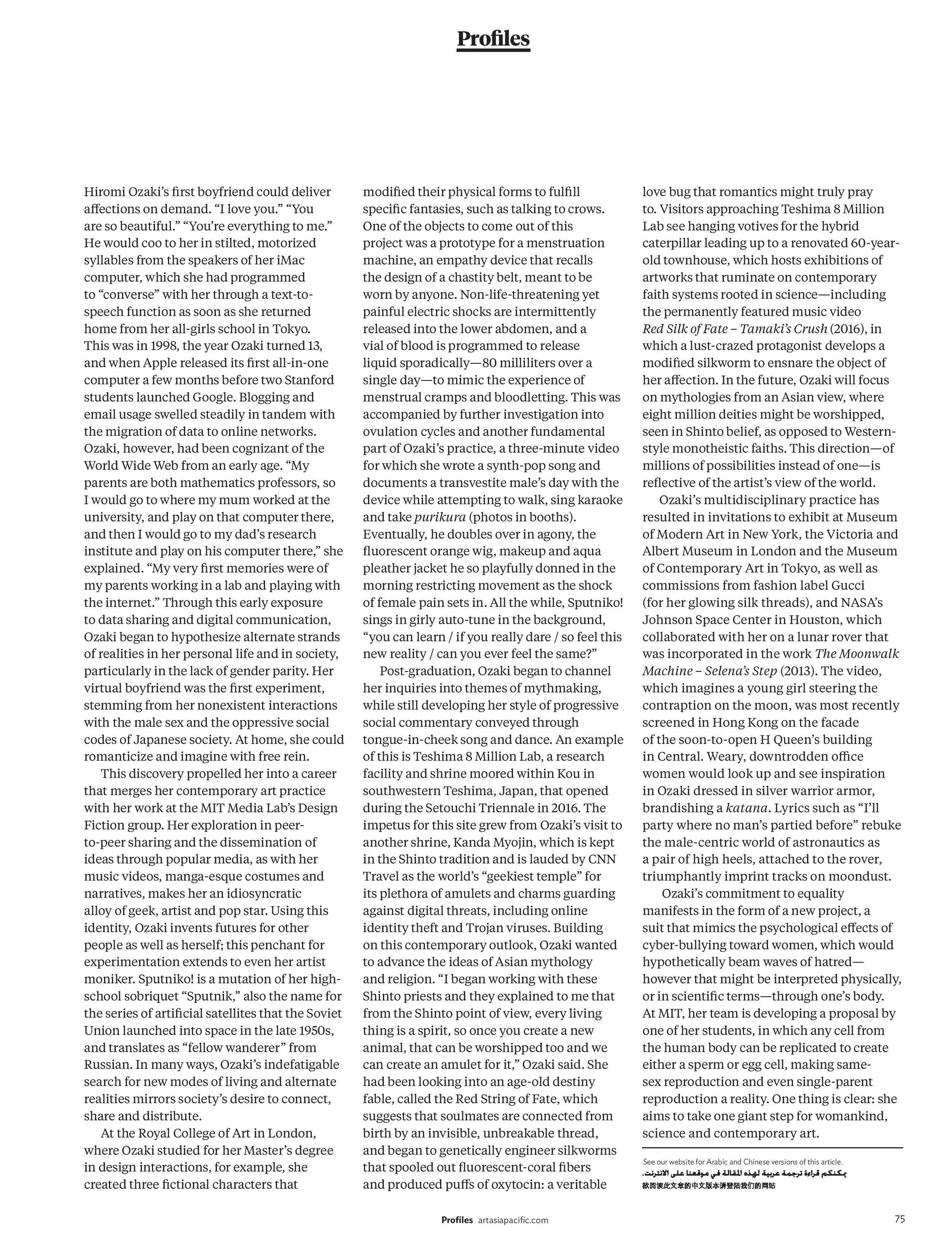 105_Profile-page-002.jpg