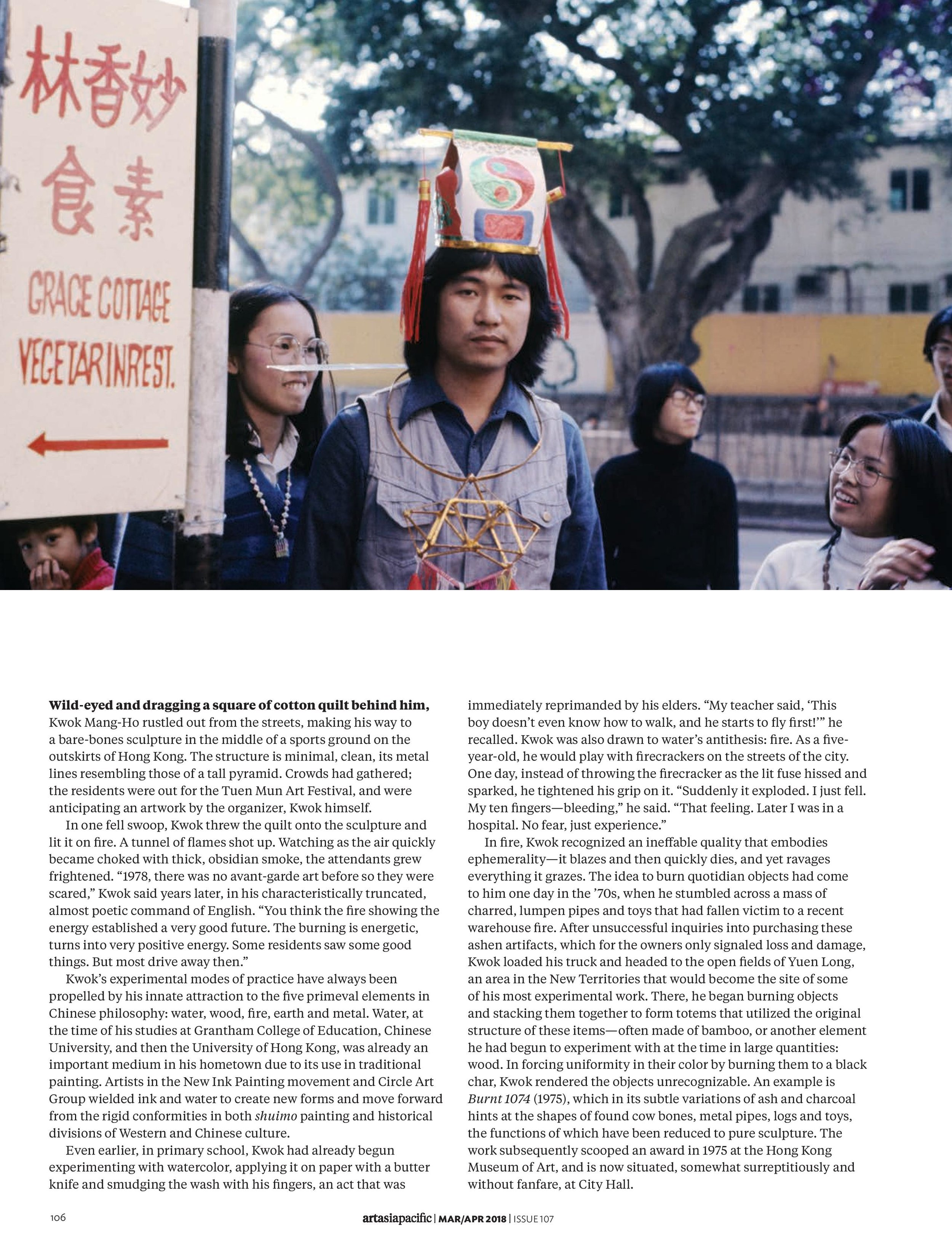 107_Feature_KwokMangHo-page-004.jpg
