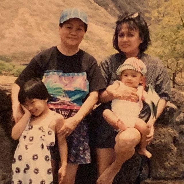 Happy Mother's Day to all the wonderful mothers in my life 💗 Throwback to '93 with my lola, mama and sister in Hawai'i 🤙🏾
