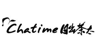 chatime-85411003.jpg
