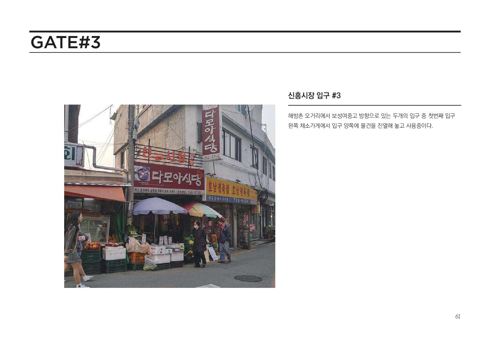 ilovepdf_com-60.jpg