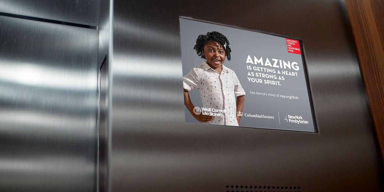 Elevator 2.jpg
