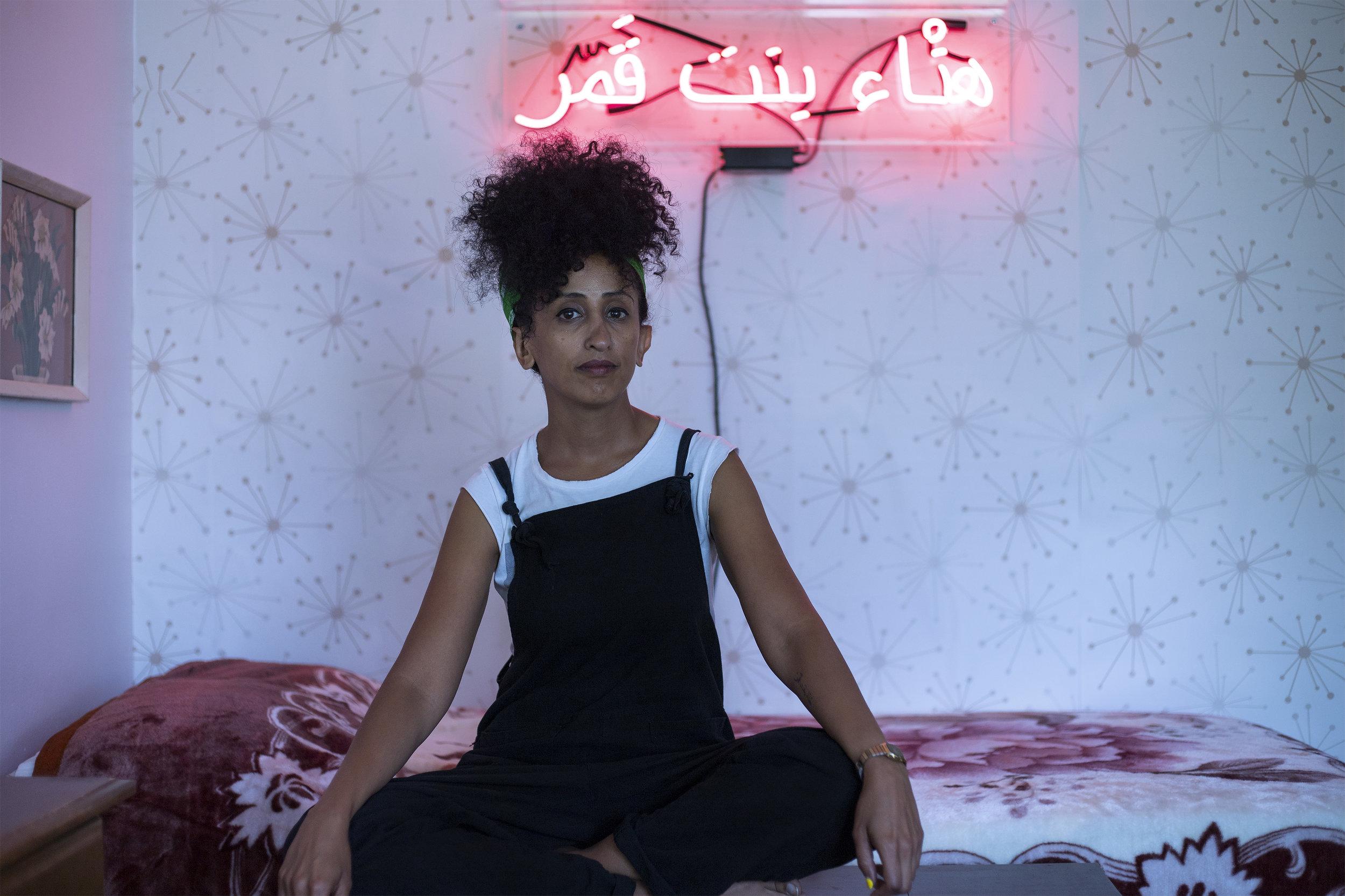2019_Habibi Yasmine_2.5MB.jpg