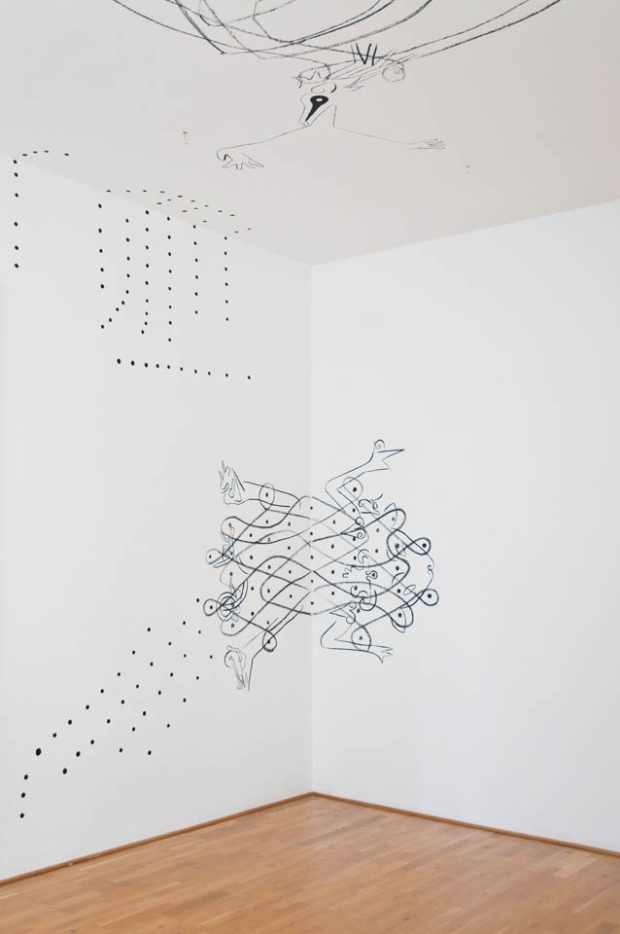 Exhibition View, what about this, curated by_Raimundas Malasauskas, 2011, Photo: Karl Kühn