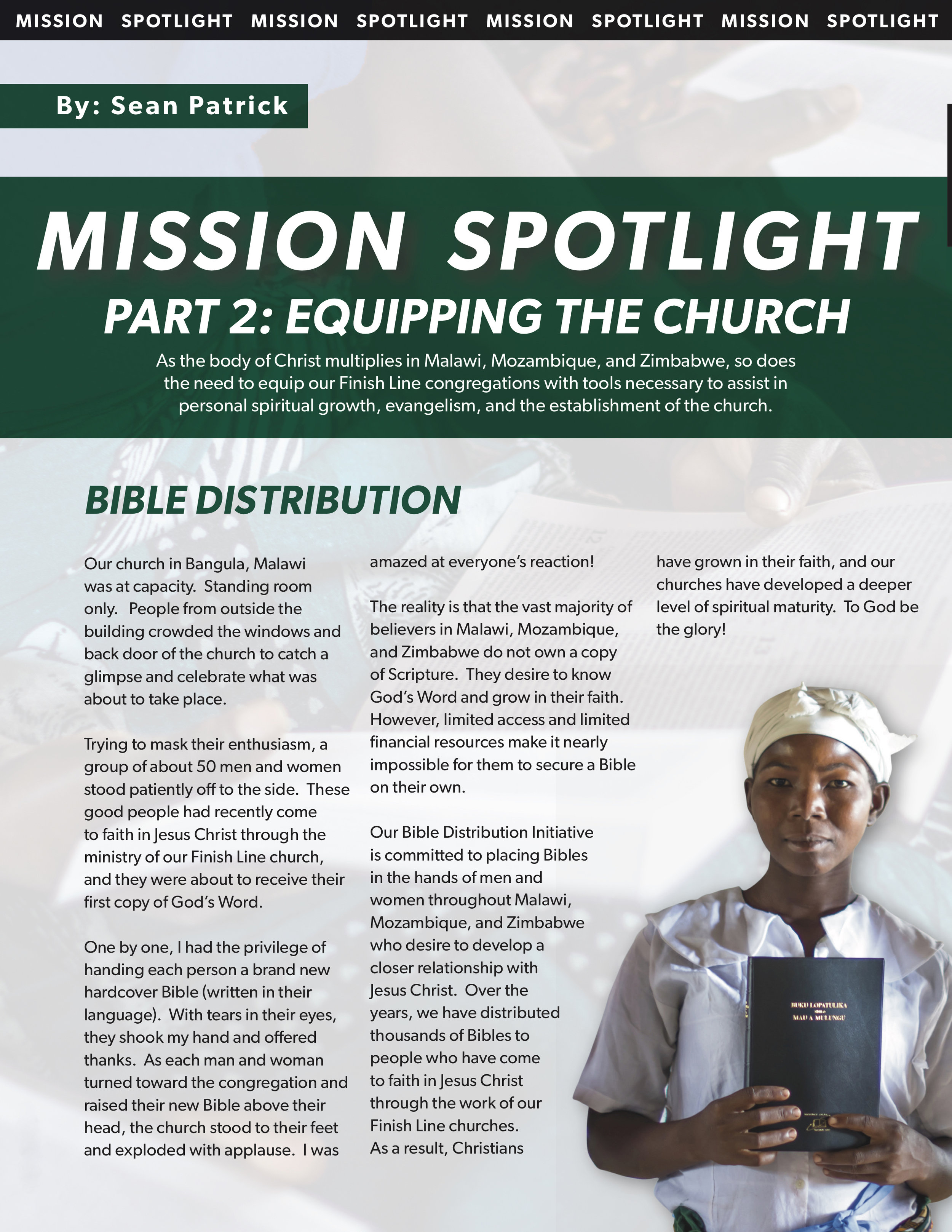 Bible Breakout.jpg