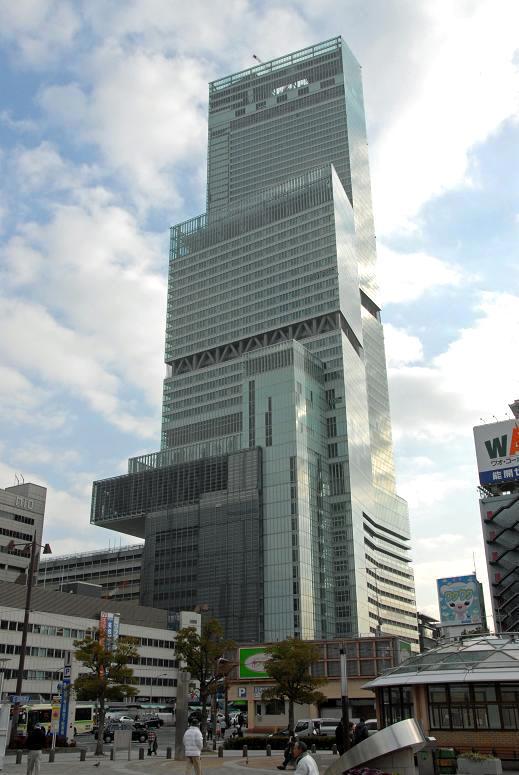 Terminal Building.jpg