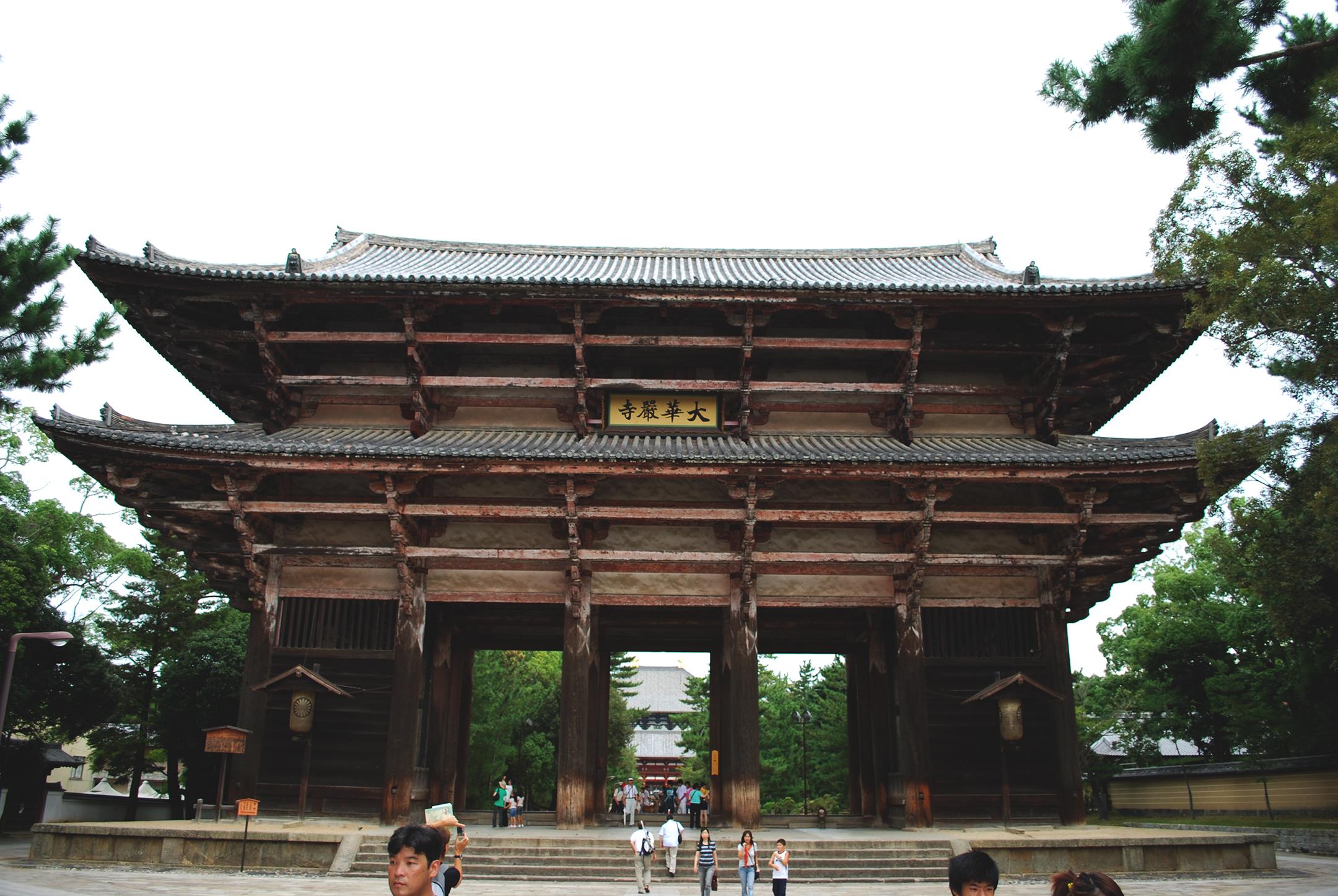 Nara / Japan