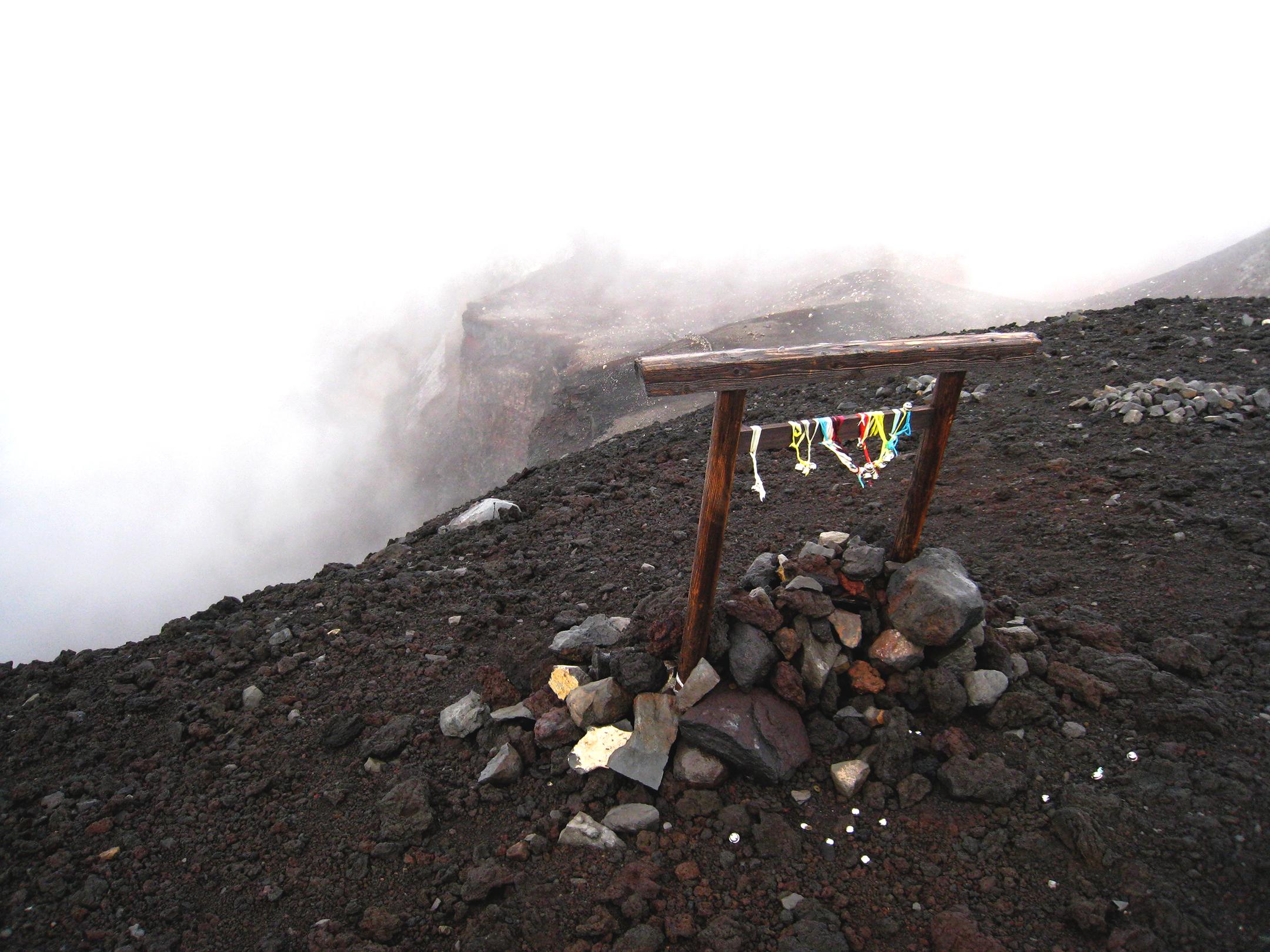 Mt Fuji / Japan