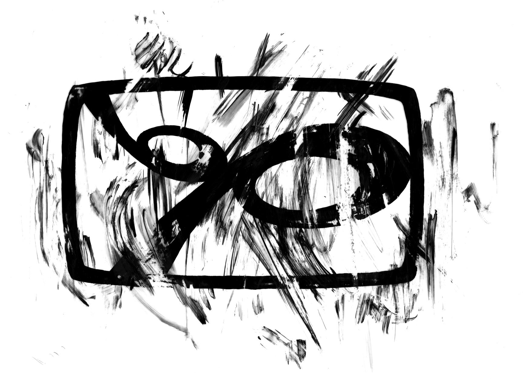 bp_skated_logo_no_halftone.jpg