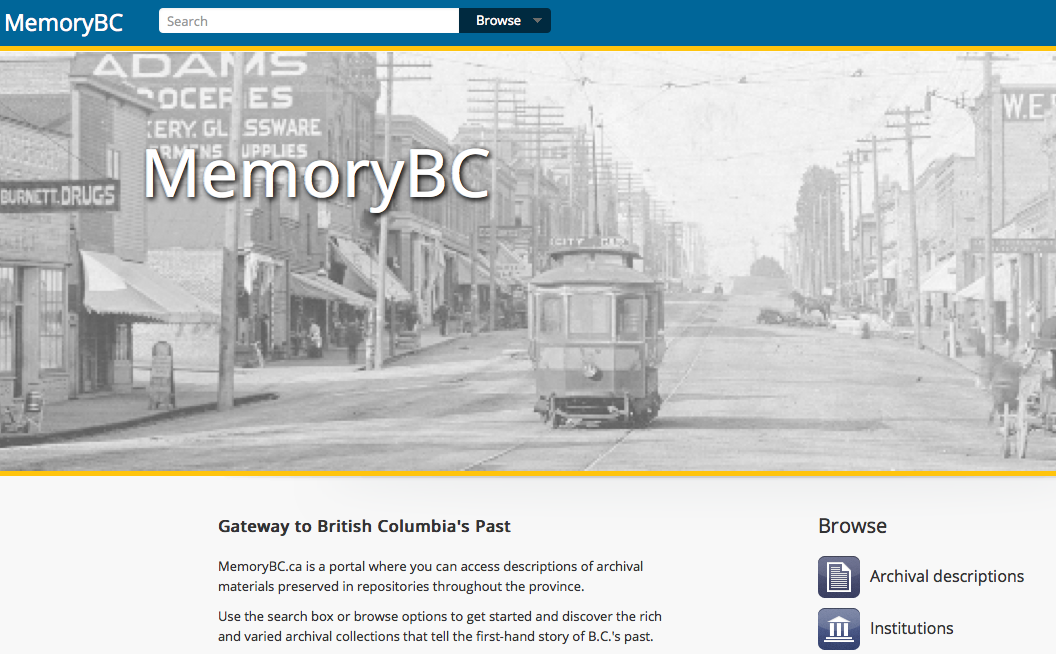 MemoryBC: the AtoM portal for all B.C. archives and special collections.Click image to visit MemoryBC.