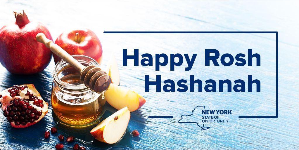 NYS-Gov-Cuomo_Rosh-Hashanah-2017.jpg