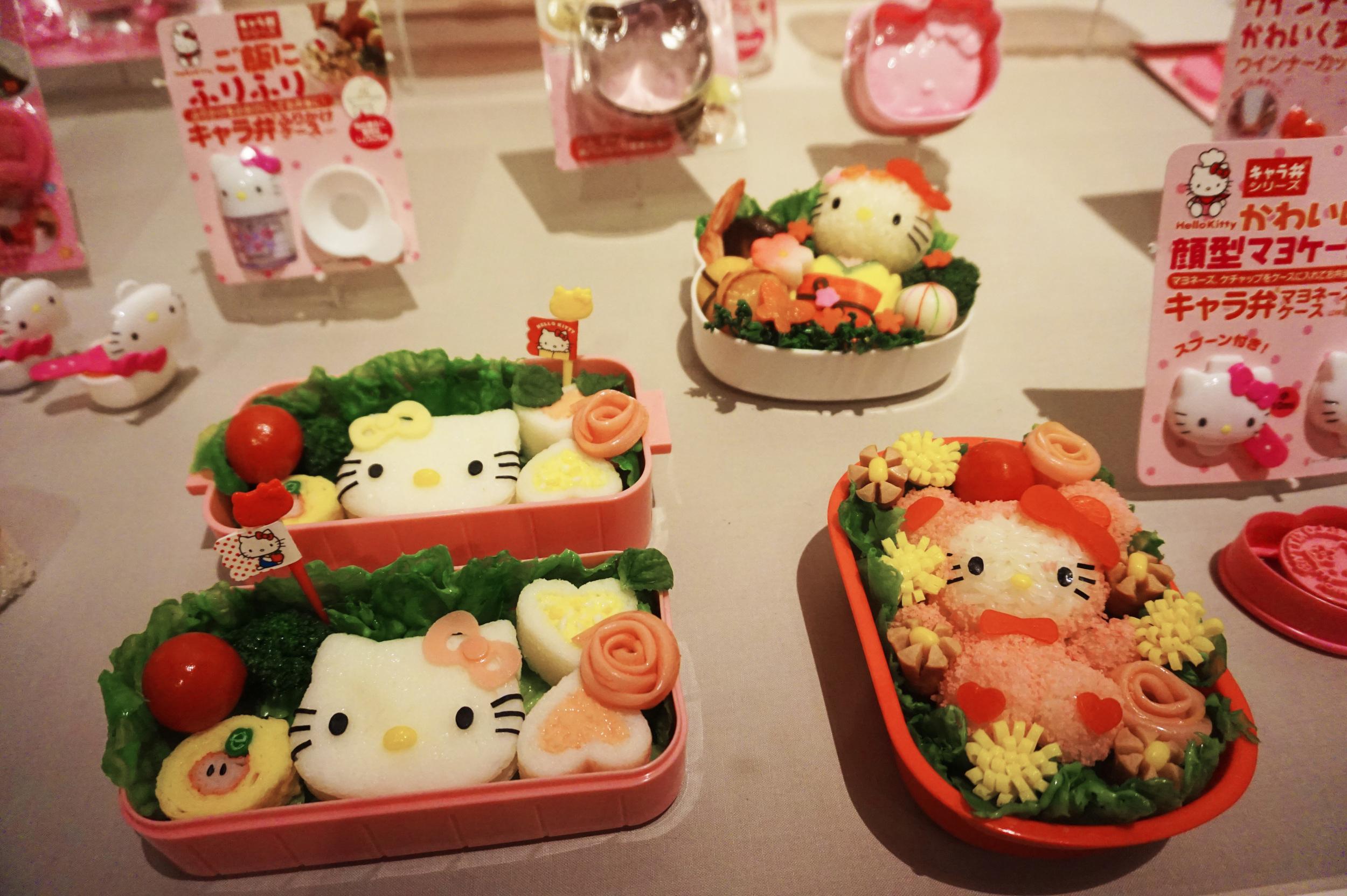 Hello Kitty bento boxes!