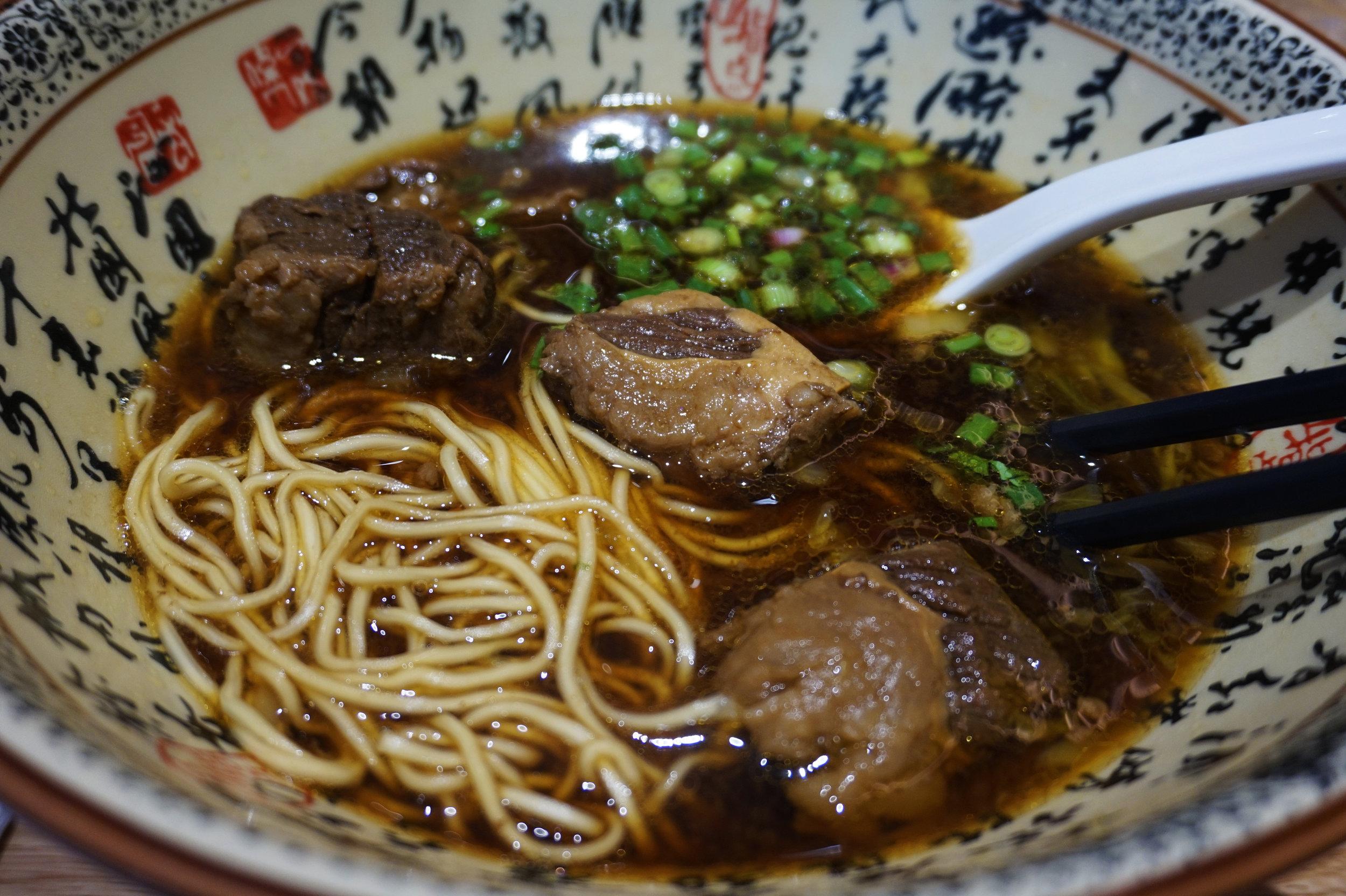 Wagyu beef nooodle soup