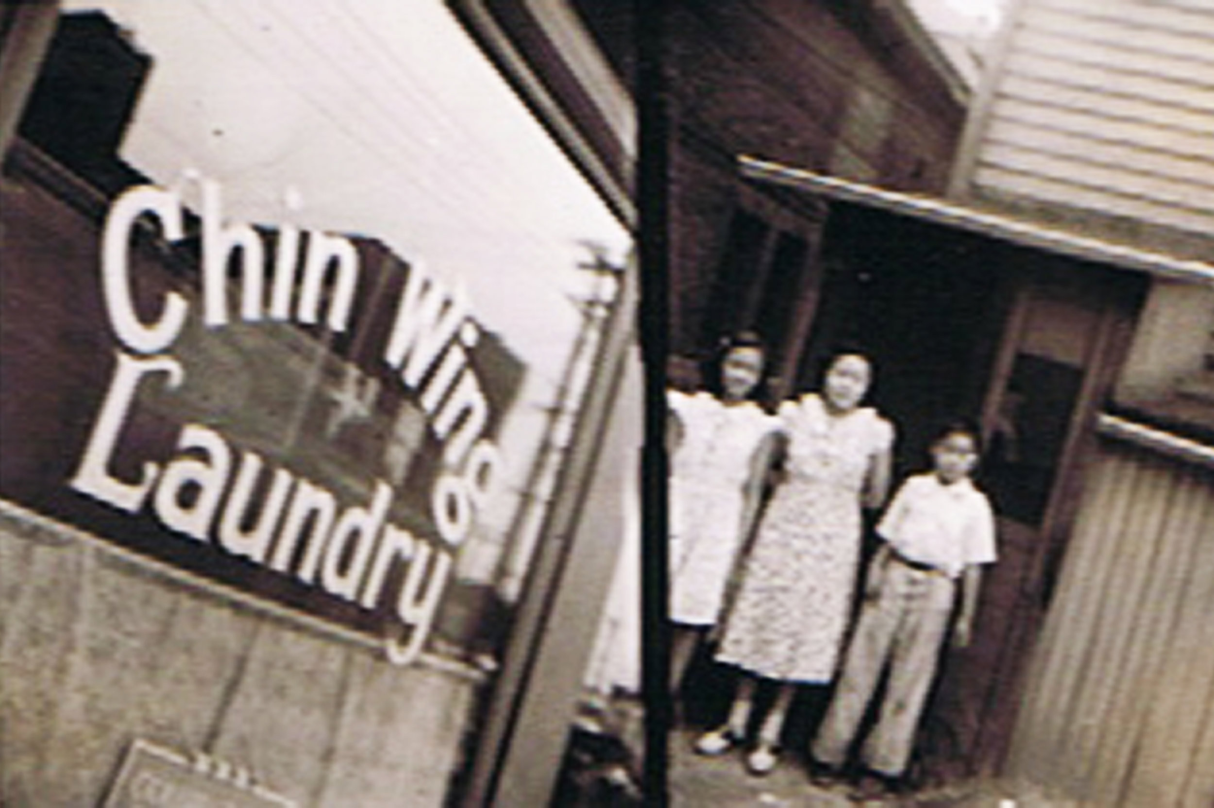 chin wing laundry.jpg