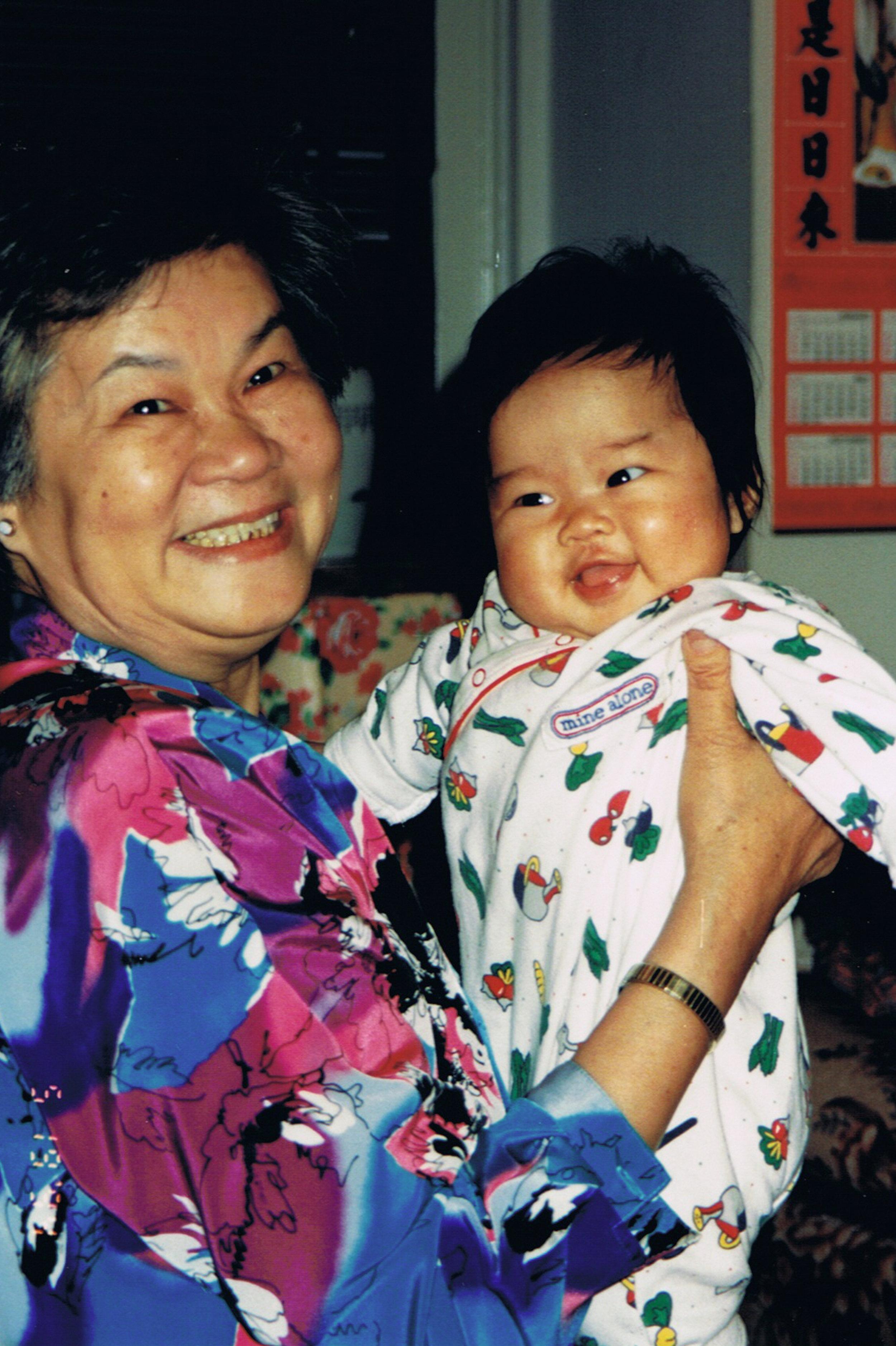Me and Nai Nai, c.1994