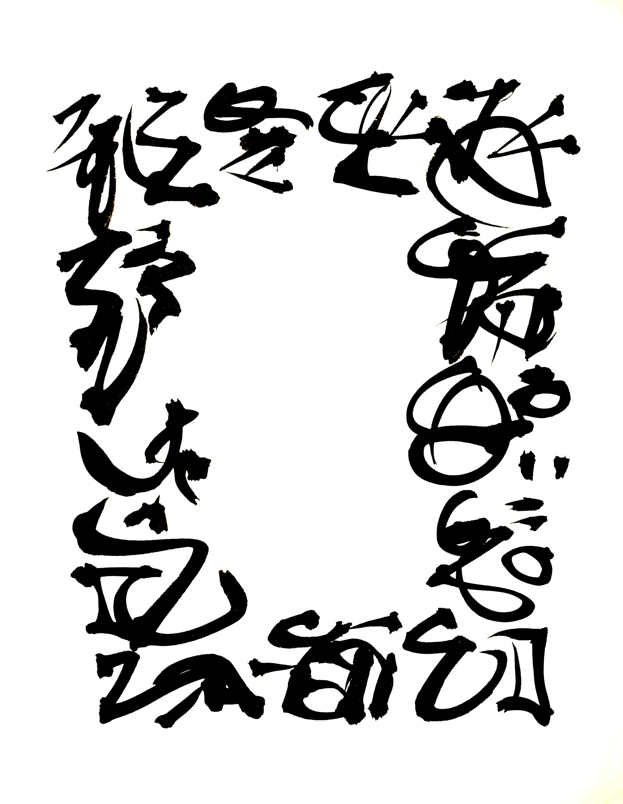 brush drawing 90s 47.jpg