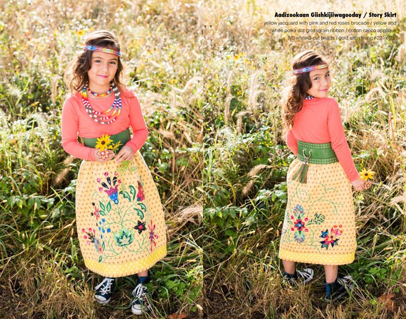 Story-Skirt.jpg