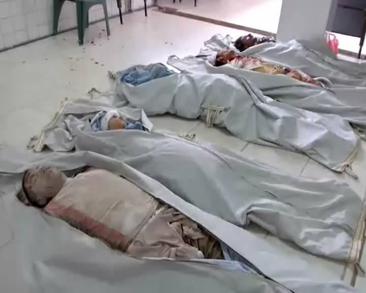 Sanaa, Yemen  20 April 2015