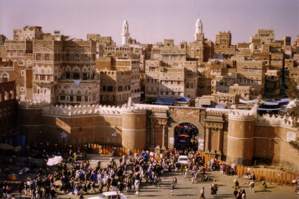 OLD SANAA CITY - BAB ALYEMEN
