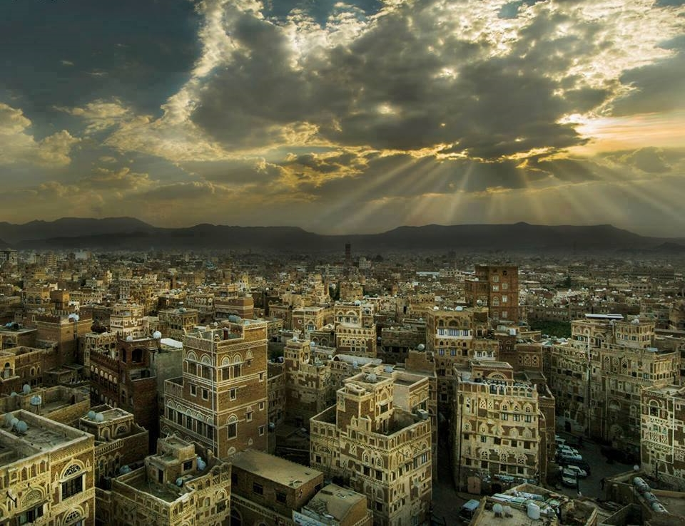 OLD SANAA CITY - AERIAL VIEW