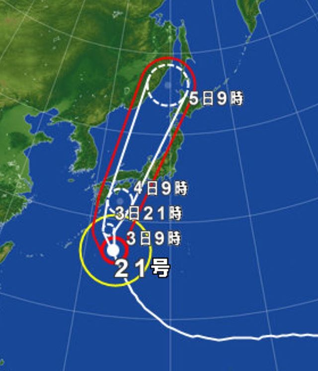いつもHAUL PRODUCTS AREAをご利用頂き有難う御座います。  明日、9/4 火曜日の営業ですが台風が大阪上陸の恐れありますので 安全を考慮し休業とさせて頂きます。  お客様には大変ご迷惑をお掛け致しますが、ご了承下さいませ。  HAUL PRODUCTS AREA  #台風21号