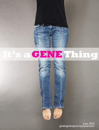 genething.jpg