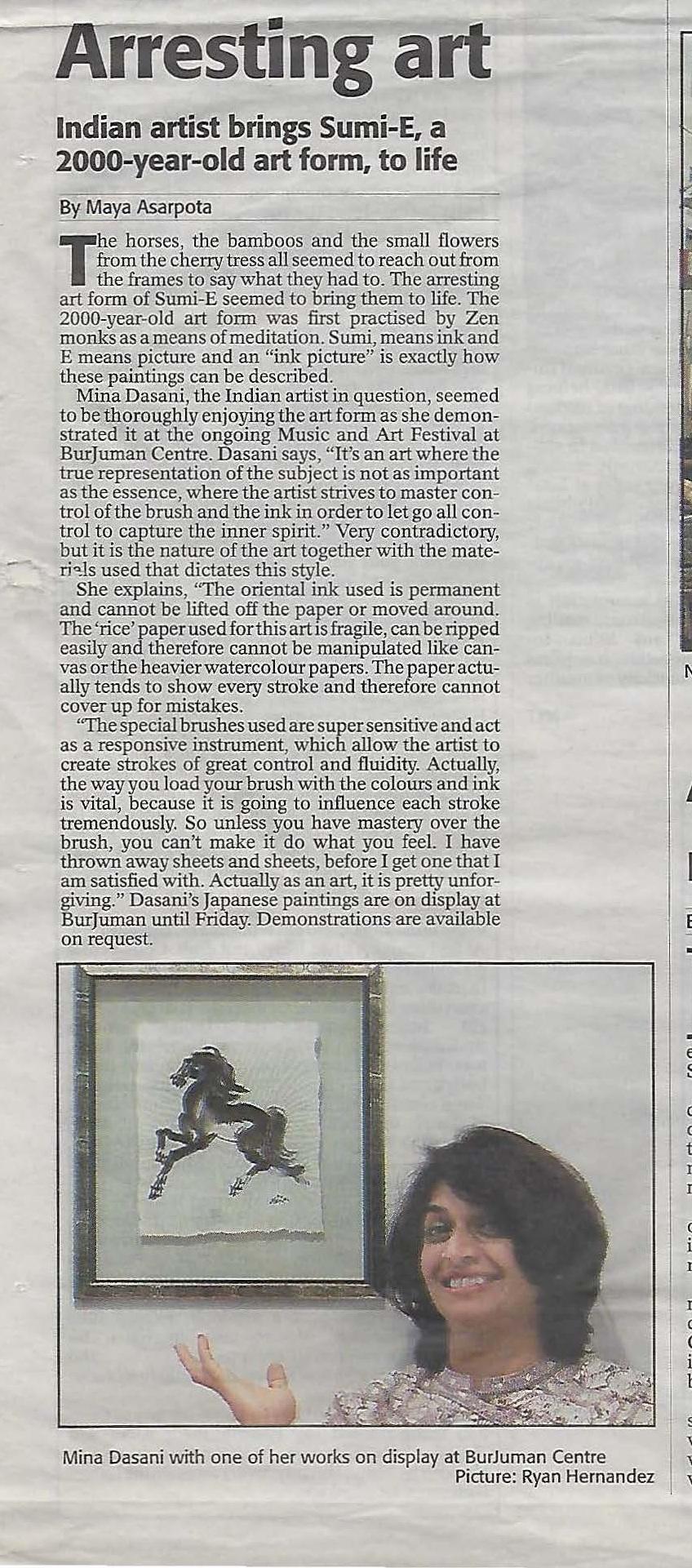 press article for the BurJuman Art & Music Festival.jpg
