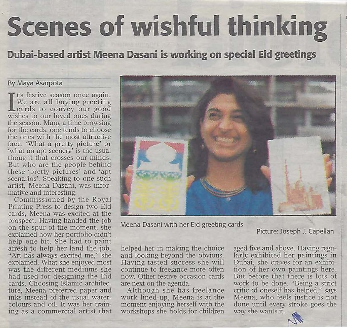 press article for eid greeting cards.jpg