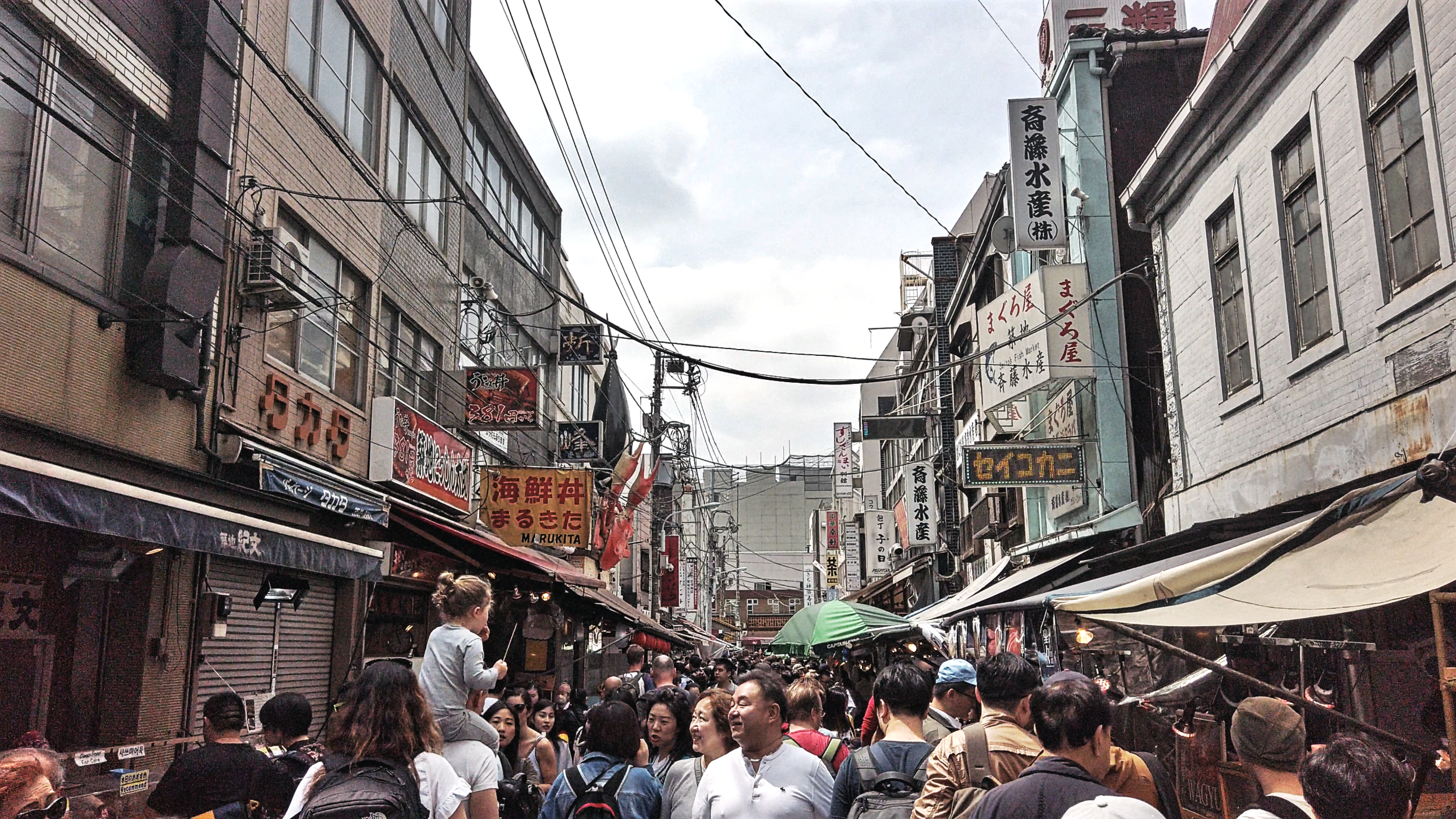 Busy Tsukiji Outer Market
