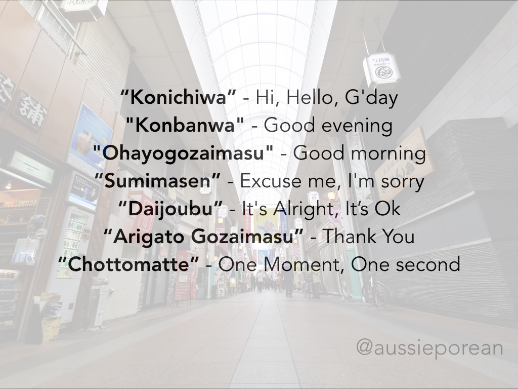 Useful Japanese phrases for first time tourists in Japan.