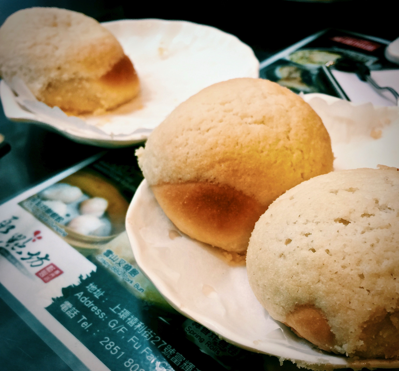Dim Sum Square Baked Char Siew Bao. Better than Tim Ho Wan's.