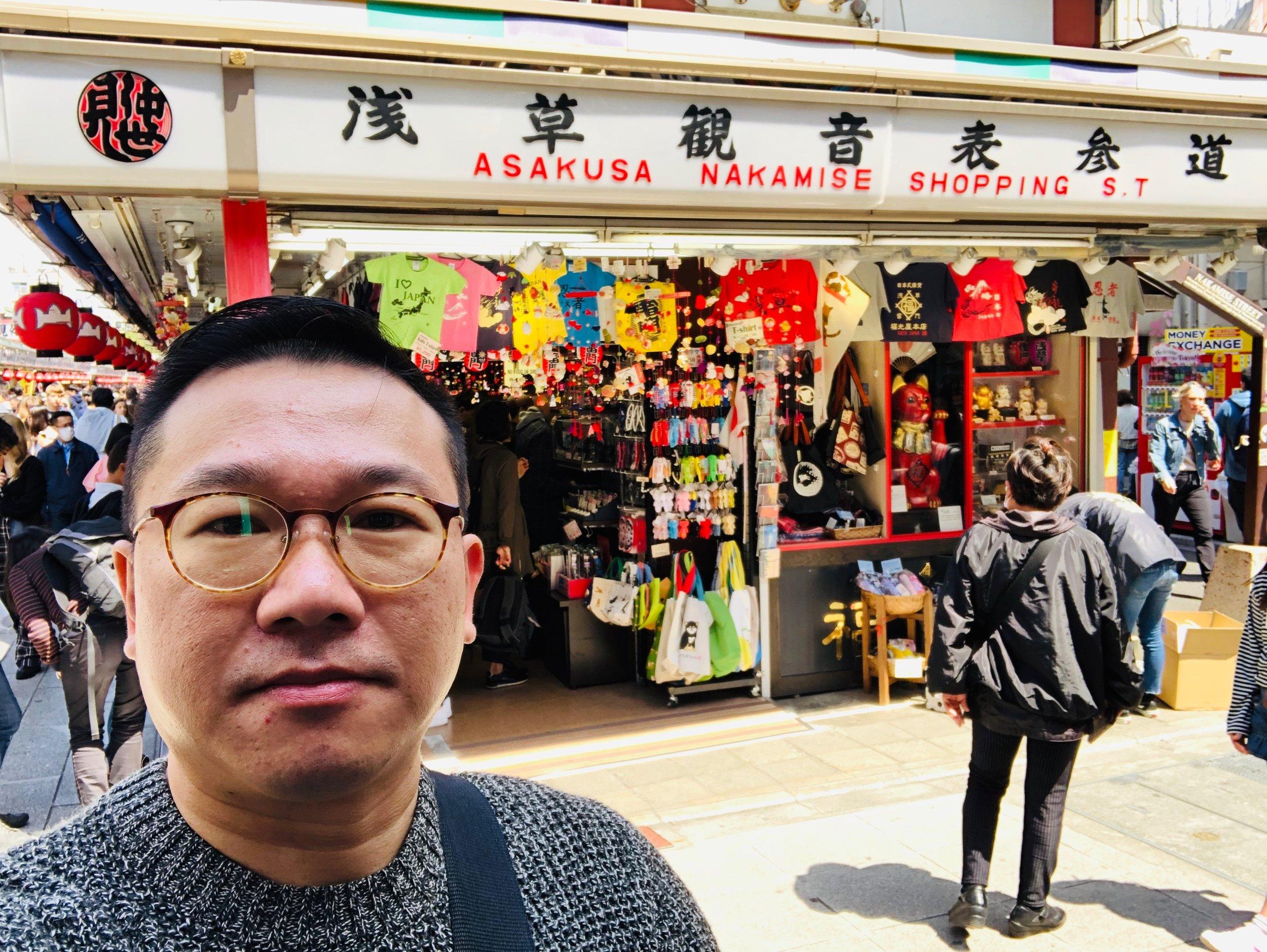 Selfie time at Asakusa Nakamise Dori