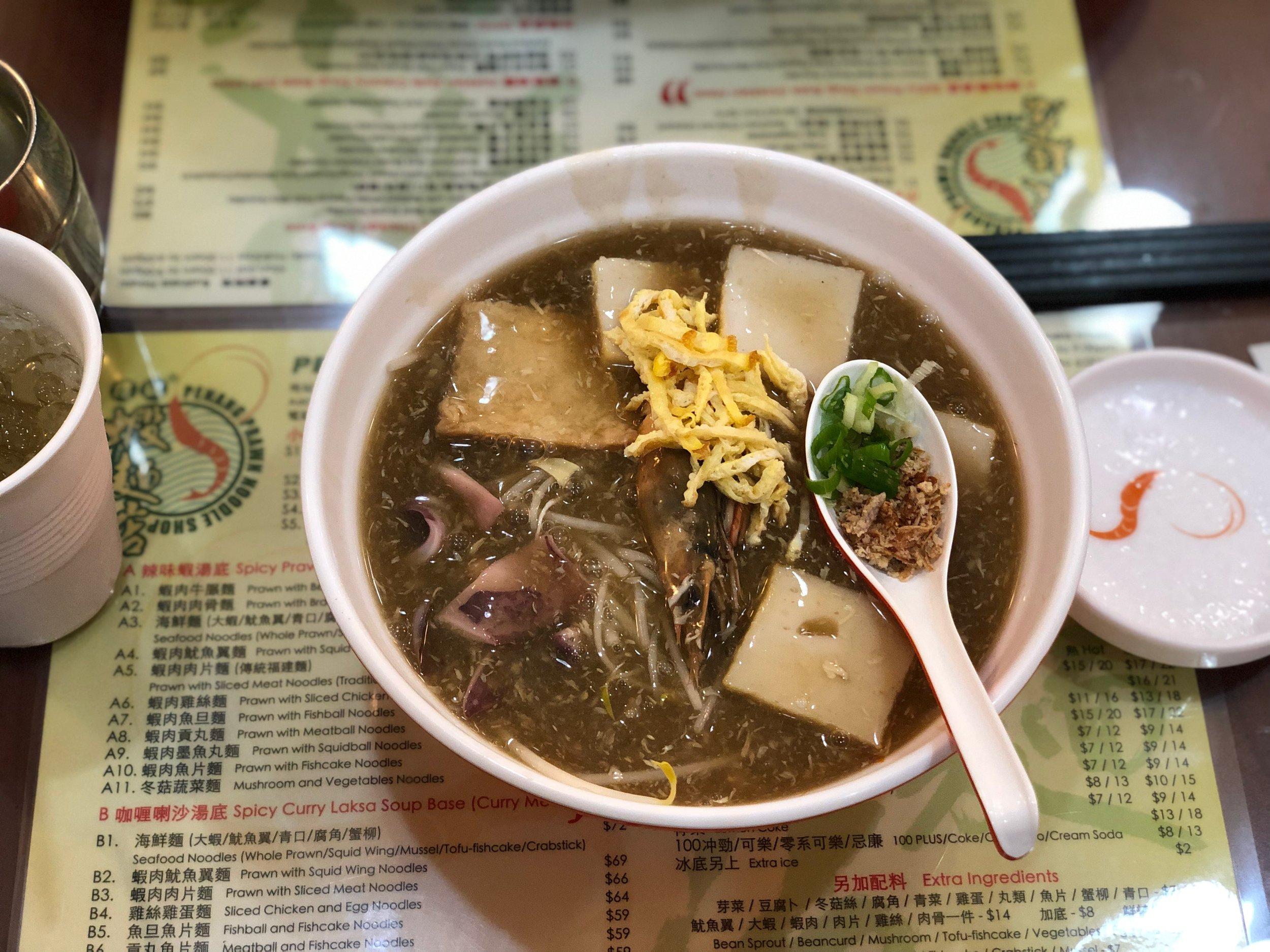 Lor Mee at Penang Prawn Noodle Shop