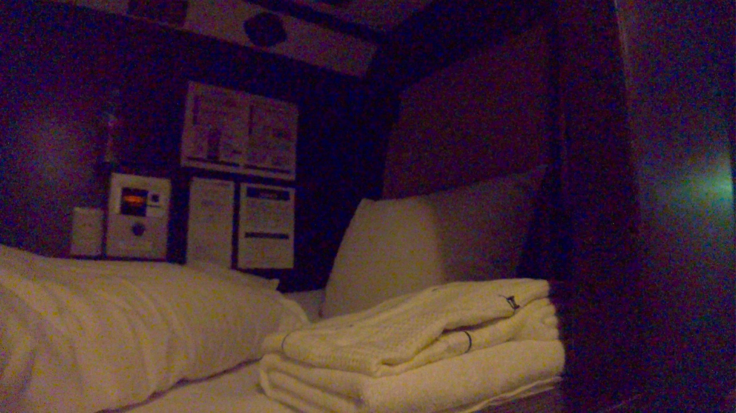 Well Cabin Nakasu. Pyjamas provided.