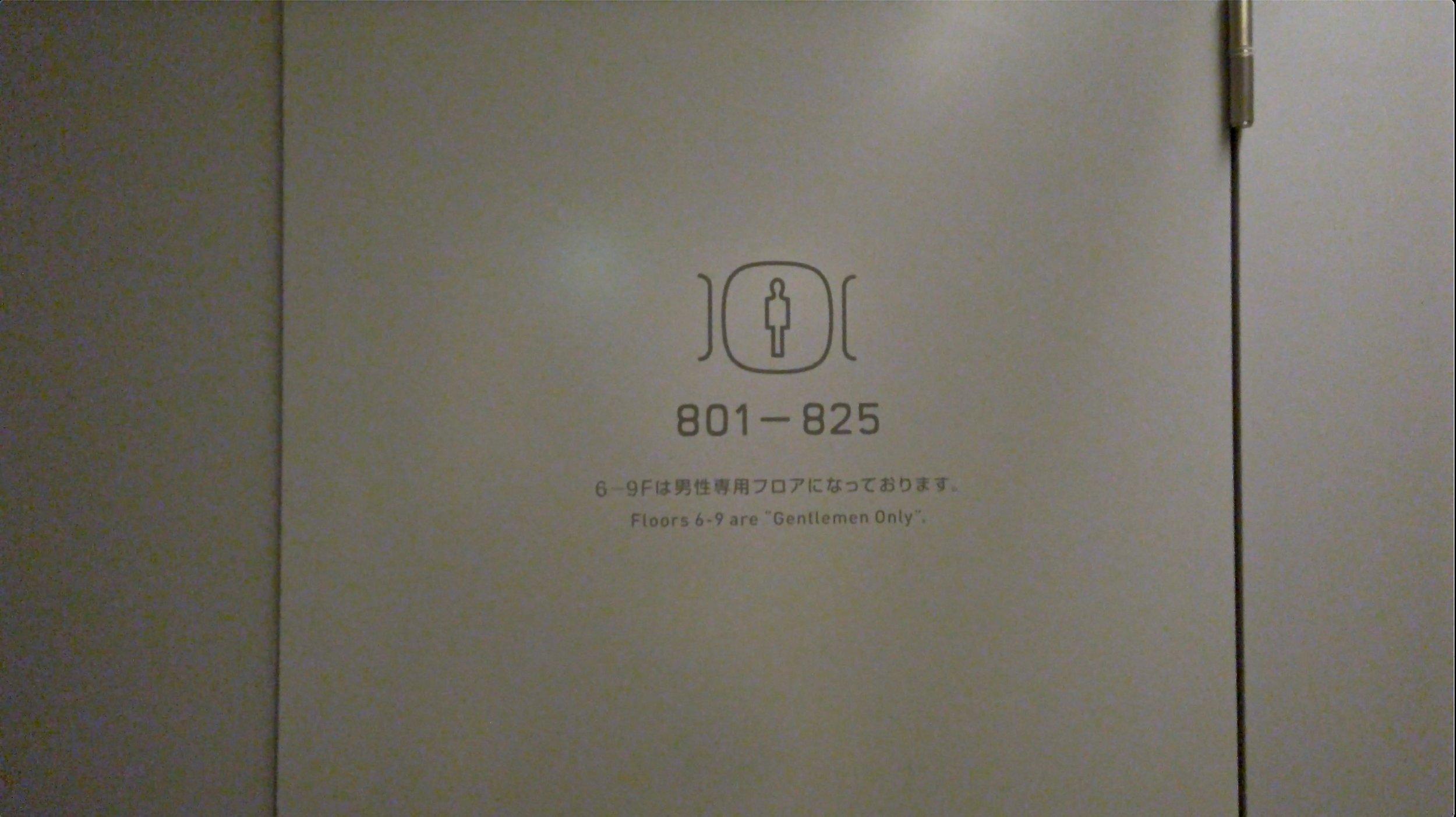 japancapsulehotel3.jpeg