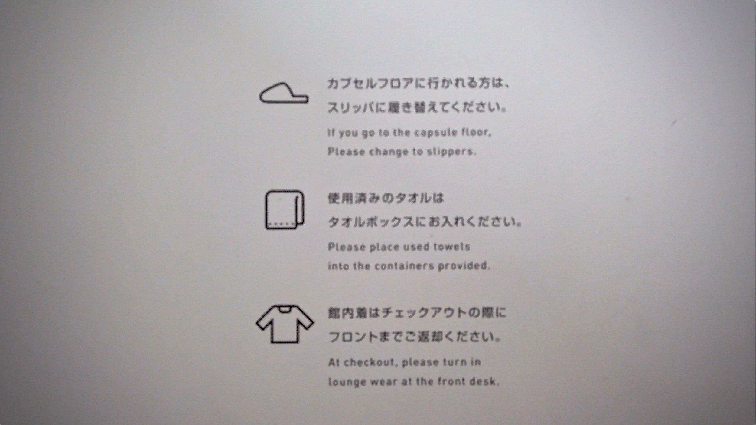 japancapsulehotel13.jpeg