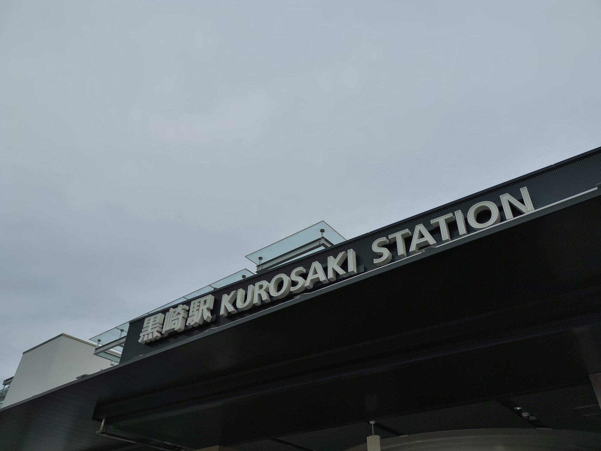 Travelled more than an one hour to Kurosaki in Kitakyushu to pick up our car.