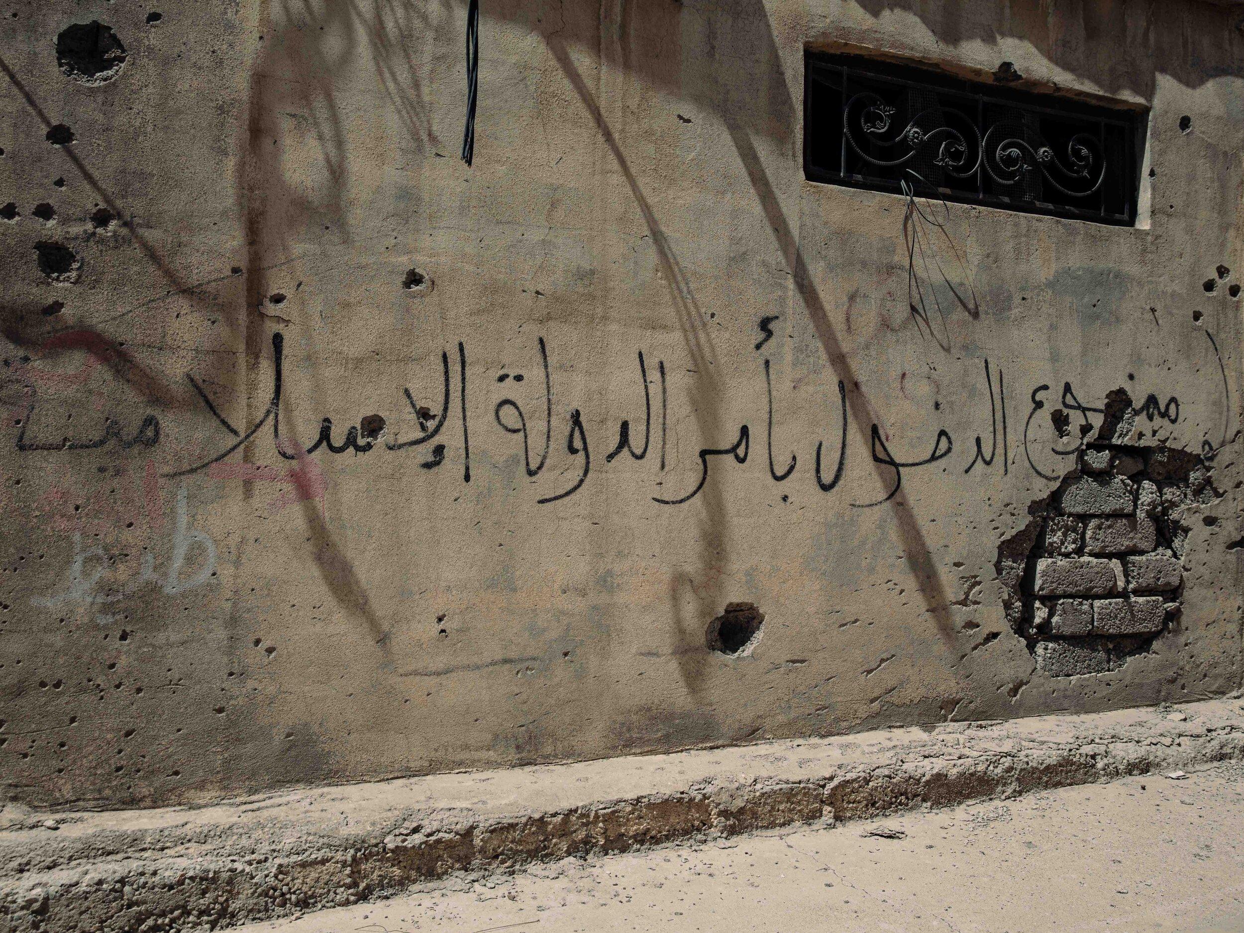 INDY MOSUL IRAQ 12.jpg