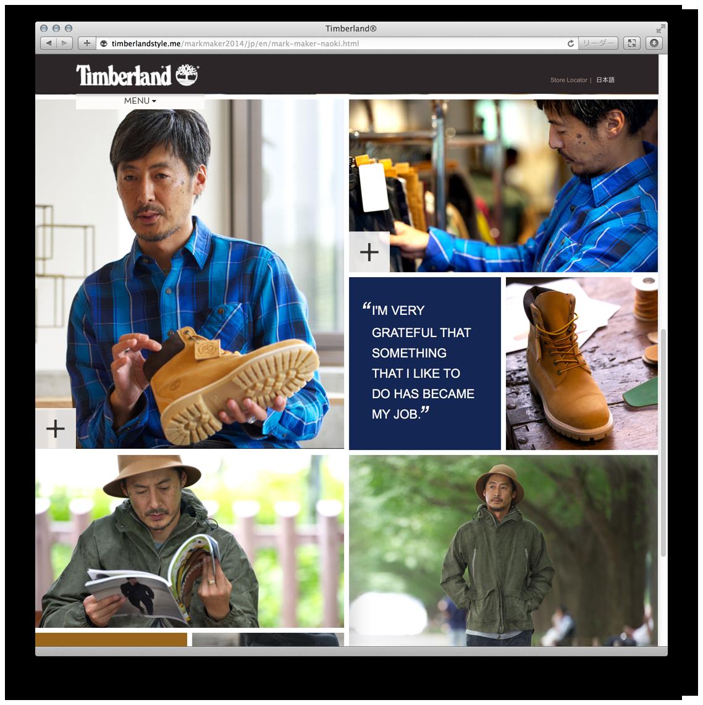 timberland_markmaker2014_jp-02.png