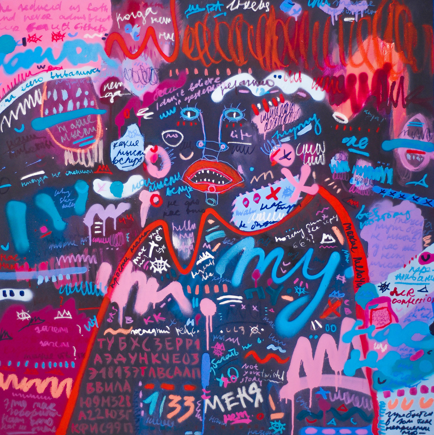 Lost & Found , 100x100cm, acrylic, spray paint, markers and oil pastel on canvas