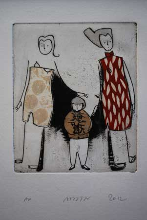 """Mother,  etching, drypoint, chine-collé, 11"""" x 9"""" framed"""